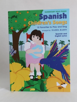 Spanish_children_songs_solopiano_A