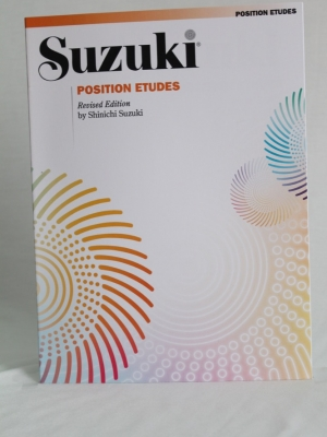 suzuki_position_etudes_a