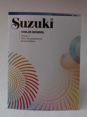 suzuki_violin_v1ac_a