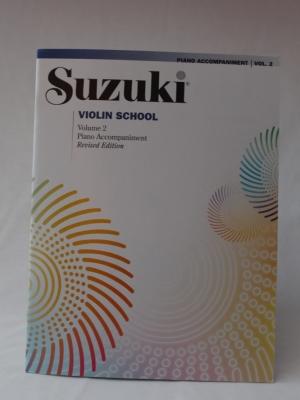 suzuki_violin_v2ac_a