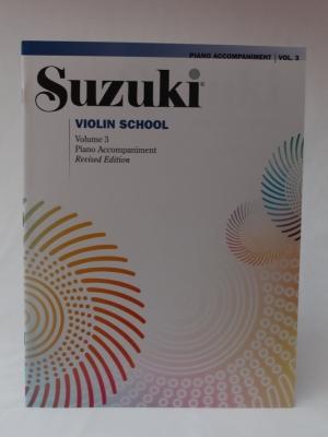 suzuki_violin_v3ac_a