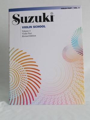 suzuki_violin_v3_a