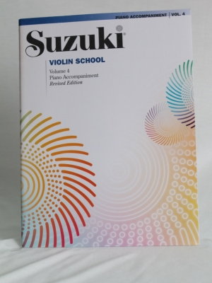 suzuki_violin_v4ac_a