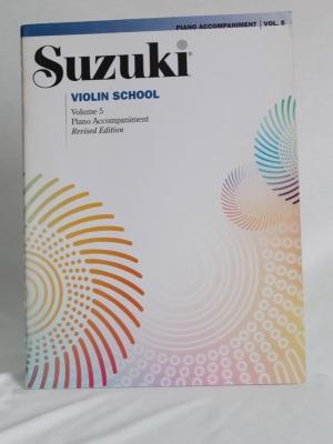 suzuki_violin_v5ac_a