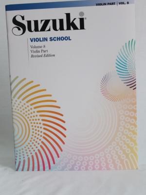 suzuki_violin_v8_a