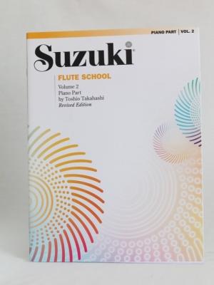Suzuki_flute_V2_AC_A