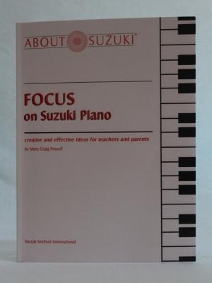 focus on suzuki piano_a